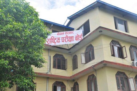 नेपालमा पहिलो पटक संघीय संरचना अनुसार एसइईको परीक्षा हुँदै