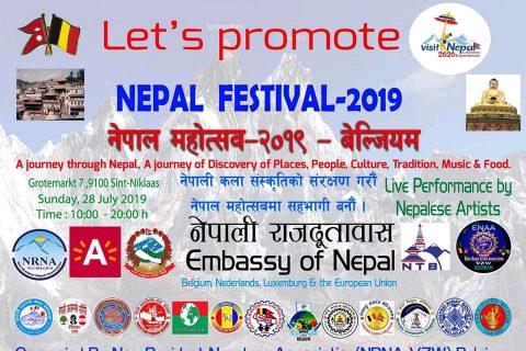 बेल्जियममा नेपाल महोत्सव आयोजना गरिँदै