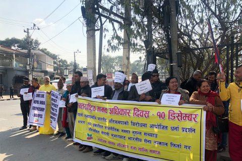 सिमा अतिक्रमणको विरोधमा काठमाडौंस्थित भारतीय दुताबास अगाडि धर्ना