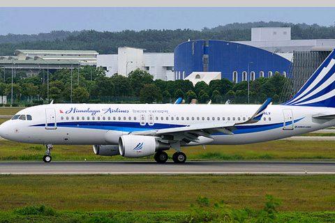 हिमालय एयरलाइन्सको मलेसिया उडान एक वर्षपछि पुनः सुचारु