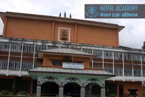 काठमाडौंमा पहिलो पटक राष्ट्रिय गजल  महोत्सव आयोजना हुँदै
