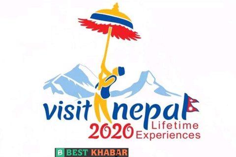 नेपाल भ्रमण   २०२० :  जनवरी १ मा काठमाडौंमा विशेष  कार्यक्रम,  १० लाख सहभागी हुँदै