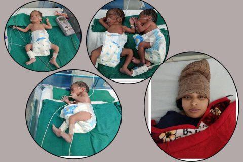 सुनिताले एकै पटकमा जन्माईन् ४ बच्चा :  जसमा ३ छोरी, १ छोरा