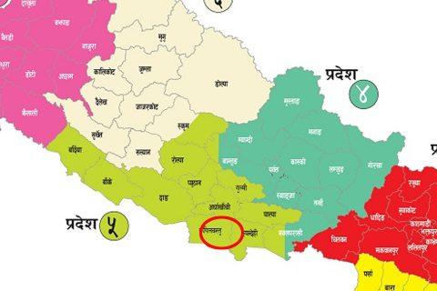 प्रदेश ५ को राजधानी बुटबल र नाम लुम्बिनी कायम हुने सम्भावना प्रवल