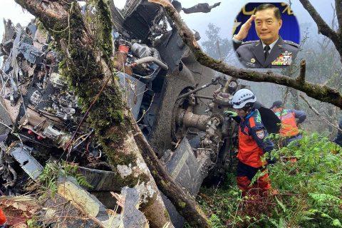 ताईवानका बायुसेना प्रमुखको हेलिकप्टर दुर्घटनामा परी निधन