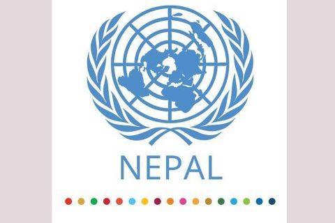 राष्ट्रसंघीय मानवअधिकार परिषद्को  उच्चस्तरीय बैठक जेनेभामा, नेपालले पनि सहभागिता जनाउँदै