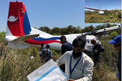 कोरोनाको आशंकामा नमुना लिन गएको नेपाल एयरलाइन्सको विमान नेपालगञ्जमा धावनमार्गमा चिप्लियो : विमान रहेका ५ जना सुरक्षित
