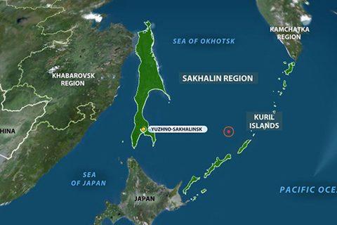 रसियाको कुरिरमा ७ दशमलव ५ रेक्टर स्केलको शक्तिशाली भूकम्प