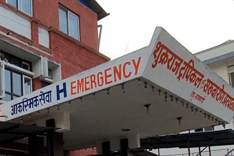 काठमाडौंमा एकै परिवारका 'आमा–छोरा'मा कोरोना संक्रमण भएको पुष्टि : संक्रमितको संख्या १६ पुग्यो