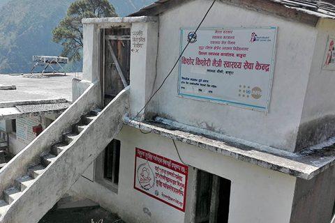 बाजुरामा दुई वर्षकी बालिकाको कोरोना संक्रमणका कारण मृत्यु : मृतकको संख्या ८ पुग्यो