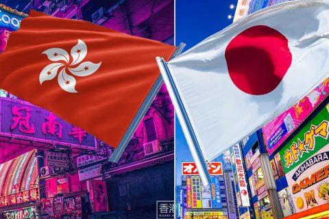 नेपालमा रोकिएकाहरुलाई हङकङ र जापान जान बाटो खुल्यो