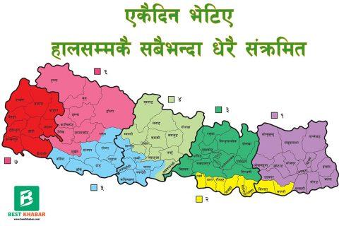 फेरि थपिए १७ संक्रमित, नेपालभर २०८ मा कोरोना संक्रमण
