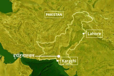 पाकिस्तानको कराँचीमा यात्रुबाहक विमान बस्तीमा खस्यो, ११ को मृत्यु भएको पुष्टि,  धेरैको अवस्था चिन्ताजनक