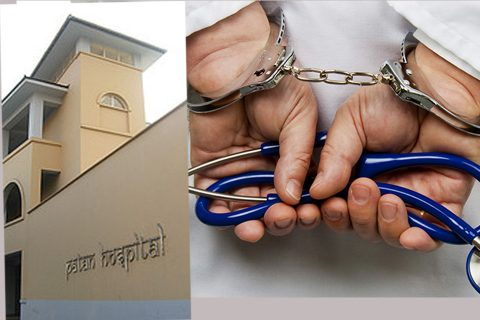 पाटन अस्पतालको 'भिडियो एक्सरे' मेसिन चोरीमा संलग्न एक चिकित्सक र अहेब पक्राउ