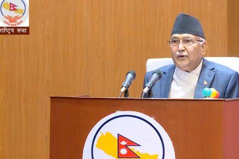 सरकारको दाबी : 'नेपाल अब मगन्ते र सडक बालबालिका मुक्त देश बन्यो'