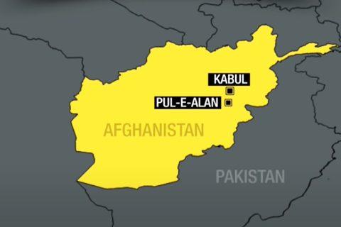 अफगानिस्तानमा ईदको सामान किन्न गएका सर्वसाधारणलाई लक्षित गरी विस्फोट, १७ को मृत्यु