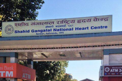 काठमाडौंको बाँसबारीस्थित गंगालाल अस्पतालका ७ विरामीमा कोरोना संक्रमण, अस्पतालको आकस्मिक बाहेकका सबै सेवा बन्द