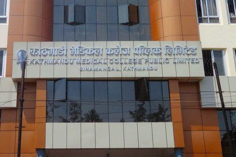 नेपालमा कोरोनाबाट ३६ औं मृत्यु : काठमाडौं गोकर्णका ५४ वर्षका पुरुषको उपचारका क्रममा अस्पतालमा निधन