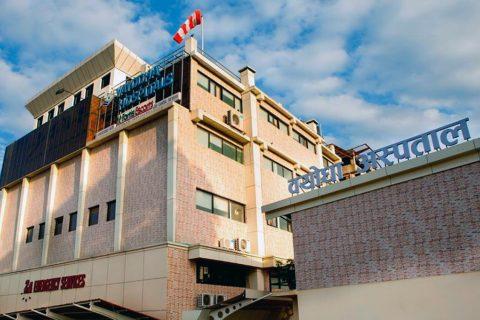 उपत्यकाको बयोधा अस्पतालका स्वास्थ्यकर्मीमार्फत ११ जनामा कोरोना संक्रमण फैलियो