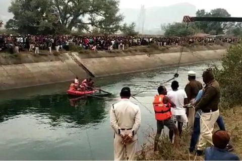 भारतमा भएको बस दुर्घटनामा ३९ जनाको शव भेटियो, मृतकका परिवारलाई २ लाख रुपैयाँ राहत : प्रधानमन्त्री मोदी